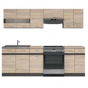 Cucina moderna standard Gaia 240 cm rovere wengè lineare